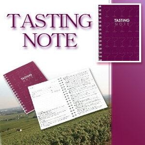 Asuka book wine-tasting notes (pocket size) fs3gm