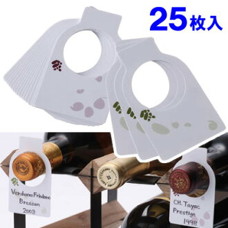 Wine tag 25 pieces