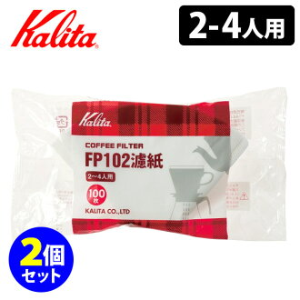 Kalita FP102 filter paper white (2-4 business) / Karita fs3gm
