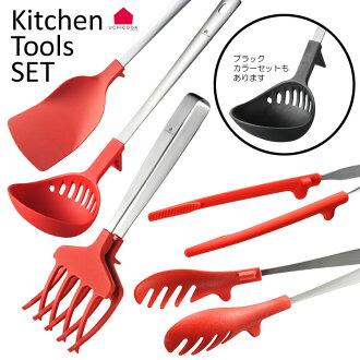 Smart Kitchen  라쿠텐 일본: UCHICOOK 주방 도구 세트/AUX [10] fs4gm