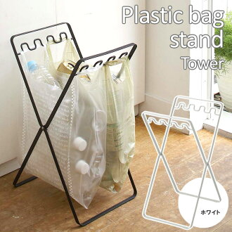 Plastic shopping bags stand Tower fs3gm