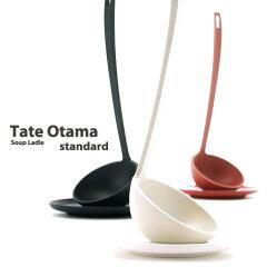 【ポイント10倍/在庫有】+d Tate otama standard(タテオタマ スタンダー…