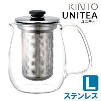 KINTO UNITEA teapot set stainless steel / KINTO fs3gm