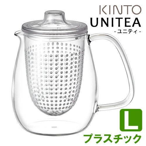 KINTO UNITEA ティーポットセット L プラスチック /キントー 【ポイント10倍/在庫有/あす楽】【RCP】【p1020】