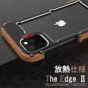 iPhone11 Pro Max ケース おしゃれ iPhone11 ケース 耐衝撃 アルミ ウッド 天然木 iPhone11 Pr……