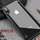 iPhoneXS Max XS XR X アルミバンパー ケース iPhone8 Plus 8 7 Plus 7 カバー アイフォンX お……