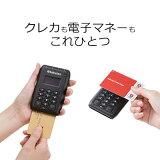 楽天ペイ Rakuten Card & NFC Reader Elan