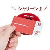 楽天ペイ 電子マネー専用リーダー Rakuten NFC Reader Piu
