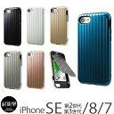 【あす楽】【送料無料】 iPhone SE 第2世代 SE2...