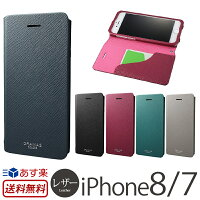 27db018257 【あす楽】【送料無料】 アイフォン8 ケース iPhone8 / iPhone7ケース 手帳型 ケース レザー グラマス GRAMAS COLORS  EURO Passione Leather Case CLC266 for iPhone 7 ...