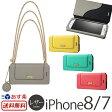 iPhone7 ケース 手帳型 レザー グラマス GRAMAS FEMME Sac Bag Type Leather Case FLC286 for iPhone 7 【送料無料】 スマホケース アイフォン7 iPhoneケース 手帳型ケース 楽天 通販