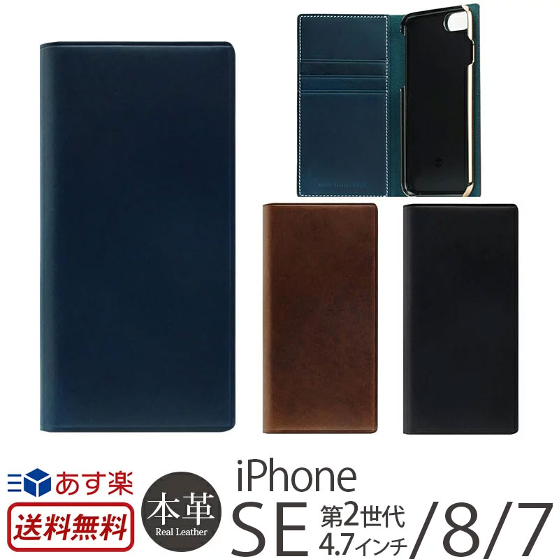 8901b5ace4 【送料無料】 アイフォン8 ケース カバー iPhone8/ iPad Air2 iPhone7ケース 手帳型 Xperia 本革 ブッテーロ レザー  SLG Design Buttero Leather Case for iPhone 7 ...