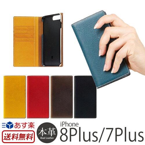 iPhone7 Plus ケース 手帳型 本革 ミネルバボックス レザー SLG Design Minerva Box Leather Case ...