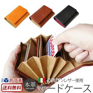 カードケース じゃばら 大容量 本革 DUCT 牛革シュリンクレザー カードケース SVV-425 【送料無料】 レザー メンズ レディース ポイントカード カード入れ 蛇腹式 ジャバラ プレゼント 贈り物 ギフト おしゃれ 楽天