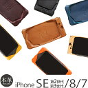 iPhone7 ケース 本革 レザー Vintage Revival Productions i7 Wear for iPhone 7 【送料無料】 スマホケース アイフォン7 iPhoneケース イタリアンレザー 楽天 通販