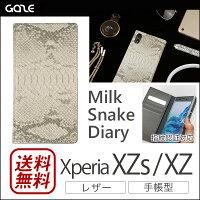 XperiaXZケース手帳型SO-01JSOV34601SOエクスペリア