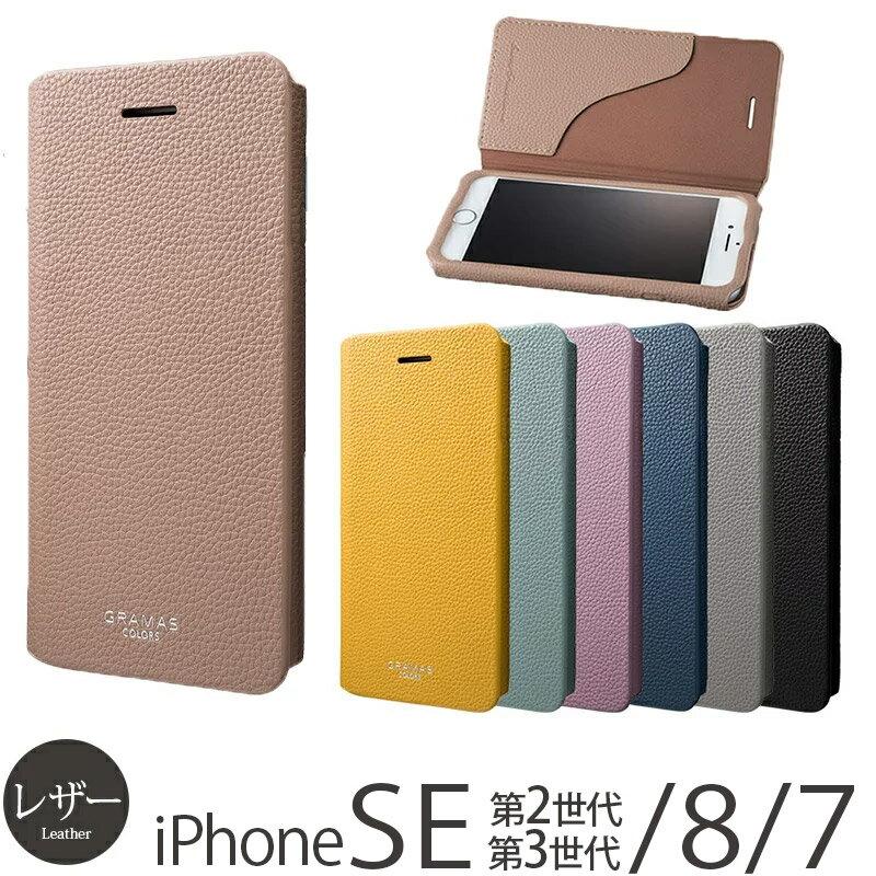 スマートフォン・携帯電話アクセサリー, ケース・カバー  iPhone SE 2 SE2 2020 8 iPhone8 iPhone7 GRAMAS COLORS EURO Passione 2 Leather Case CLC2156 for iPhone 7 7 iPhone