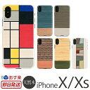 【あす楽】 アイフォン XS ケース iPhone XS ケース / iPhone X ケース 木製 ハードケース Man……