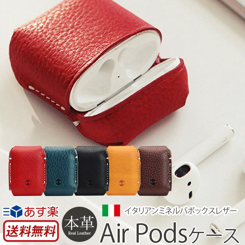 スマートフォン・携帯電話アクセサリー, その他 AirPods SLG Design AirPods Minerva Box Leather Case AirPods