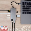 【あす楽】【送料無料】 ハブ type c usb3.0 HDMI変換 薄型 高速 MacBook HyperDrive 8in1 SLIM USB-C Hub USBハブ 3.0 Type-c USB mini displayport hdmi SDカードリーダー タイプc micro sd 4K高画質コンパクト スリム LANケーブル おしゃれ