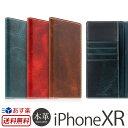【あす楽】【送料無料】 アイフォンXR カバー iPhone XR ケース 手帳型 本革 レザー SLG Desig……