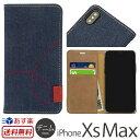 【あす楽】【送料無料】 アイフォンXsMax カバー iPhone Xs Max ケース 手帳型 デニム 本革 Ze……