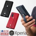 【あす楽】 エクスペリア 5 ケース レザー Deff clings Slim Hand Strap Case for Xperia 5 Xp……