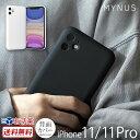 【あす楽】【送料無料】 MYNUS アイフォン 11 / 11 Pro ケース iPhone CASE for iPhone 11 ケース / iPhone11 Pro ケース iPhoneケース..