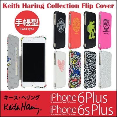 キース・ヘリング iPhone6 Plus 手帳型 レザー ケース Keith Haring …