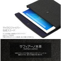 【送料無料】XperiaZ4Tablet「docomoSO-05G」「auSOT31」「WiFiSGP712JP」本革レザーポーチZENUSMinimalPouchスマートフォンタブレットPCアクセサリータブレットカバーXperiaZ4タブレットカバーケースエクスペリアz4本革ケースレザーケース