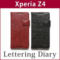 XperiaZ4ケース手帳型レザーZENUSLetteringDiary