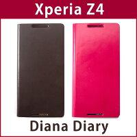 XperiaZ4ケース手帳型レザーZENUSZenusDianaDiary