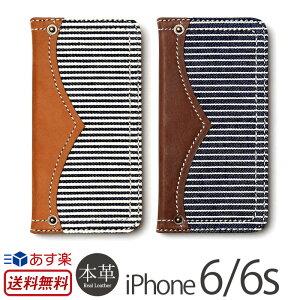 d9f7204fc1 【送料無料】 iPhone6s/6 手帳型 ケース デニム 本革 ZENUS Denim Stripe