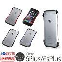 【送料無料】 iPhone6s Plus / iPhone6 Plus アルミバンパー Deff CLEAVE Hybrid Bumper for iPhone6s Plus/ iPhone6 Plus アイフォン6s アイホン6s iPhone 6 iPhone6 カバー iPhone6ケース アイホン6ケース アイフォン6ケース カバー ケース アルミケース フレーム