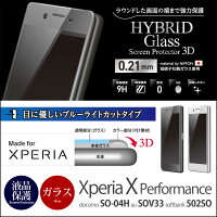 XperiaXPerformance強化ガラスフィルムSO-04HケースSOV33カバー502SODeffHybridGlassScreenProtector3DブルーライトカットXperiaXPerformanceエクスペリアxパフォーマンスXperiaPerformanceガラスフィルム強化ガラスエクスペリアパフォーマンス楽天