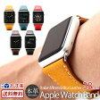 Apple Watch バンド 38mm 用 イタリアン ミネルバボックス レザー使用 D6 IMBL(ディーシックス アイエムビーエル) Series1 Series2 対応 【送料無料】 アップル ウォッチ 腕時計 ウェアラブル端末 楽天 通販