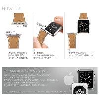 AppleWatchアップルウォッチバンド38mm用交換ベルト牛革