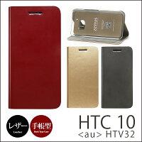 HTC10ケース手帳レザーHTV32スタンド機能ZENUSDianaDiaryforHTC10カバーゴールドレッドグレー合皮エナメルエイチティーシーテン手帳型ケース手帳ケース手帳型レザーケースカード収納カードポケットおしゃれおすすめシンプル楽天auスマホ