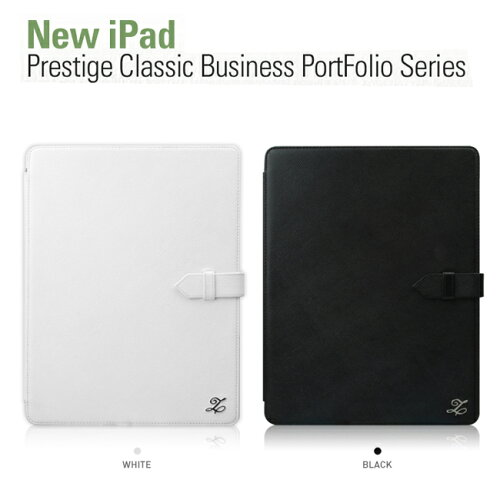 iPad4・iPad (iPad3)・iPad2 用 本革 レザー ケース ZENUS Prestige Classic Busin...