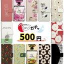 iPhoneX iPhone10 アイフォンケース 手帳型 おしゃれ スマホケース iphone7 ...