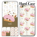 iPhone12 iPhoneSE 8 iPhone12pro iPhone11 iPhone XR XS X iPhone8 iPhone7 iPhone SE 8 7 6 ……