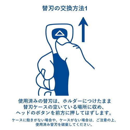 スマートシェーブカミソリ単品(替刃4個)5枚刃男性髭剃りひげそり剃刀シェーバーT字カミソリ