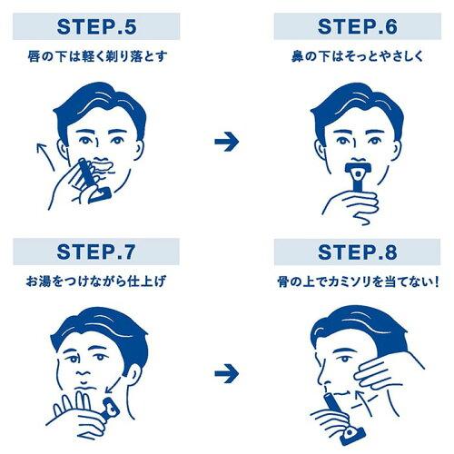 スマートシェーブカミソリ単品(本体+替刃4個)5枚刃男性髭剃りひげそり剃刀シェーバーT字カミソリ