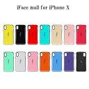 スマホケース iFace mall iPhoneX 携帯 ケース iPhone X ハードケースカバー アイファイス アイフォンエクス 人気ハードケースカバー1000円ポッキリ