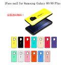 スマホケース iFace mall Sumsung Galaxy S9 Galaxy S9 Plus 携帯ケース カバー、ギャラクシー S9 プラス アイフェイス 耐衝撃 ケースカバー 人気 ケース カバー