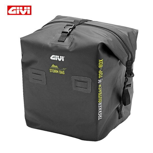 GIVI(ジビ)バイク用リアボックスモノキーケースオプション(OBKN42/DLM46用)防水インナーバッグT511
