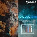 【メール便送料無料】【リキッド付】【電子タバコ セット】 Joyetech eGo AIO D16 電子たばこ スターターキット VAPE ジョイテック エイアイオーD16