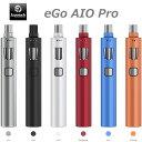 【メール便送料無料】【リキッド付】【2300mAh/2100mAh】 【電子タバコ セット】 Joyetech eGo AIO Pro/ProCジョイテック エーアイオープロ 電子たばこ スターターキット VAPE