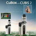【あす楽】【送料無料】Joyetech CuBox with CUBIS 2 ジョイテック キューボックス +キュービス2 電子タバコ 電子たばこ セット VAPE MOD