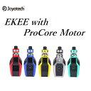 【あす楽】EKEE with ProCore Motorジョイテック イーキーとプロコアモーター